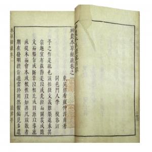 1-9-1_神农本草经疏三十卷