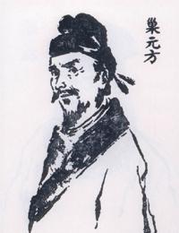 3-1_巢元方
