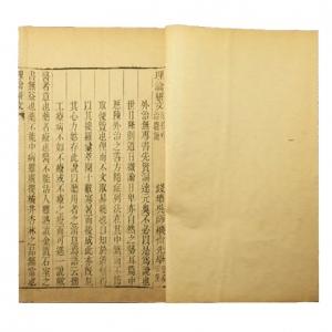 6-12_理瀹骈文