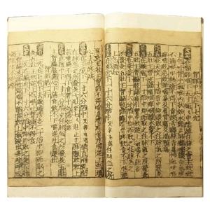 4-16_新编西方子明堂灸经八卷