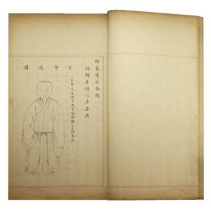 6-6-2_御纂医宗金鉴编辑外科心法要诀十六卷