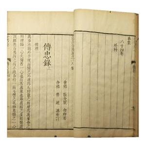 6-4_景岳全书五十四卷