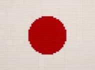 FLAG_JAPAN_LEGO_small