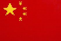 FLAG_CHINA_LEGO_small