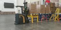 智能搬运机器人_AGV小车厂家_未来机器人