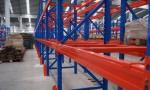 横梁式货架的承重是多少_它应用广泛,有什么特点