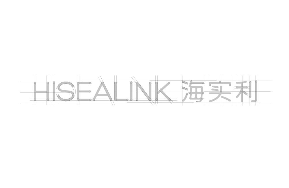 20170717海实利整理文件-04
