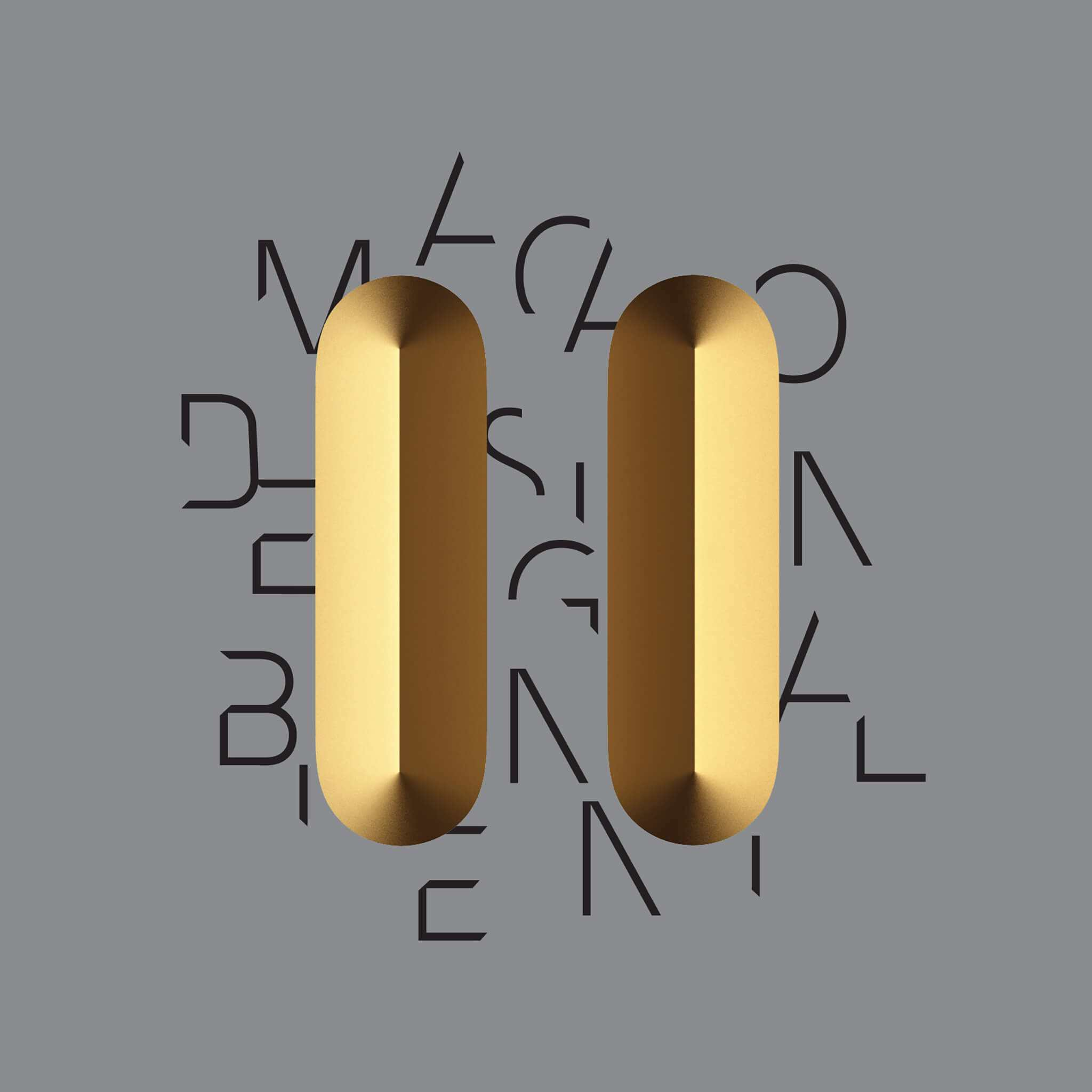 11届澳门国际设计双年展