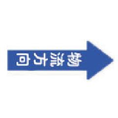 微信截图_20200217202330