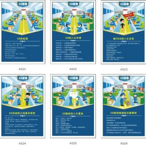 微信截图_20200201130254