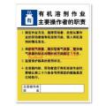 微信截图_20200219231617