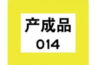 定置名称标识A5