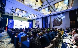 第22届全国工业设计学术年会在广州召开
