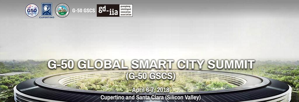 """廣東省智能創新協會成為""""G50 全球智慧城市高峰會議""""唯一戰略合作伙伴"""