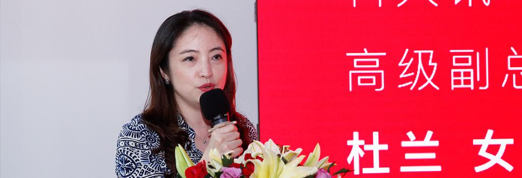 廣東省智能創新協會第一次代表大會勝利召開