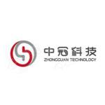 南京中冠智能科技