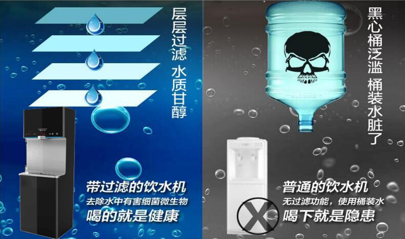 直饮水方案 (5)