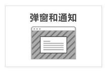 QQ截圖20161212140956