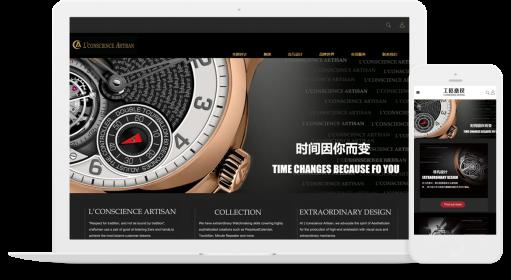 工匠意识 中国官网