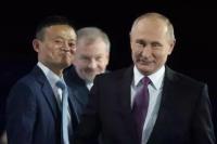 马云又有新动作?阿里拟与俄互联网公司建立电商合资企业