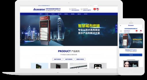 东莞市衡源金属科技有限公司