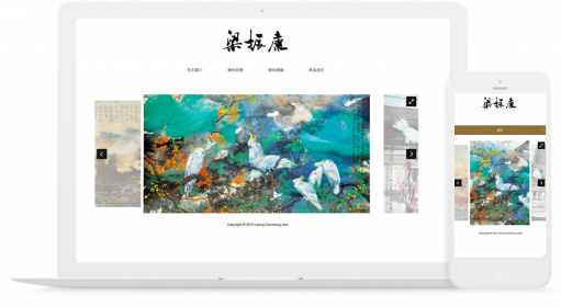 梁振康画家个人官方网站