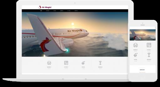 新幾內亞航空中文官方網站