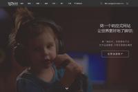 什么样的网站设计制作公司比较好?