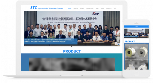宁波高思超导技术有限公司