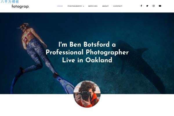 免费bootstrap浅灰色深绿色摄影师网站模板