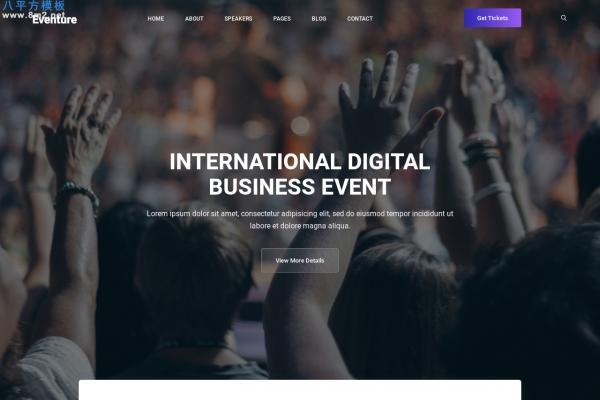 免费精品深绿色白色商业活动网站模板