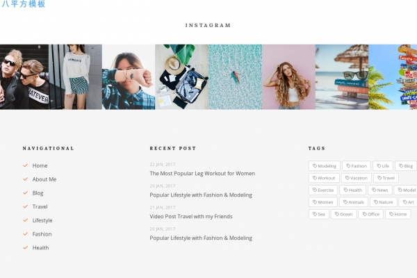 免费大气湖水绿色灰色博客网站模板