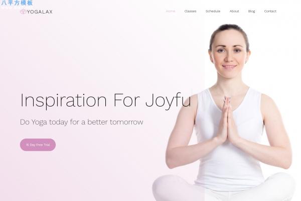 精品HTML5/CSS3灰色玫瑰红色瑜伽网站模板