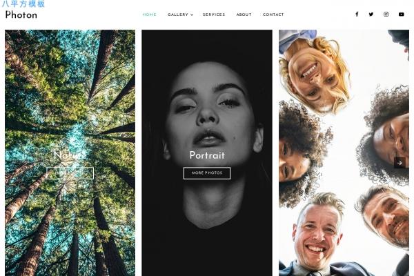 免费开源浅灰色白色摄影整站模板