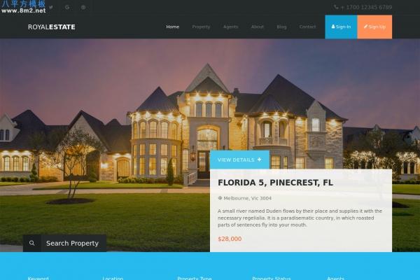免费高端亮青色白色房地产网站模板