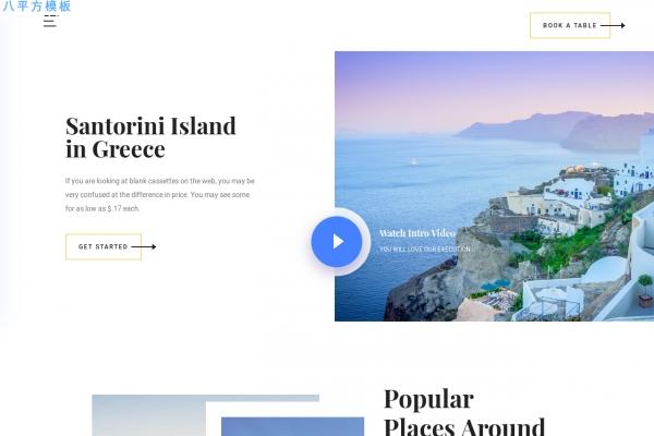 源码HTML5湖水绿色灰色旅行预约网站模板