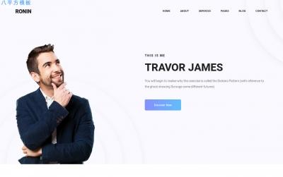 高端精品海蓝色白色个人项目展示网站模板