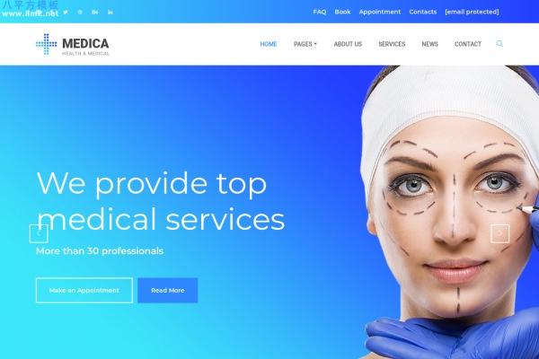 精美HTML5/CSS3亮青色白色医疗网站模板