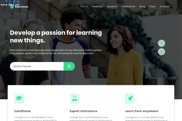 高端bootstrap灰色白色教育网站模板高端bootstrap灰色白色教育网站模板