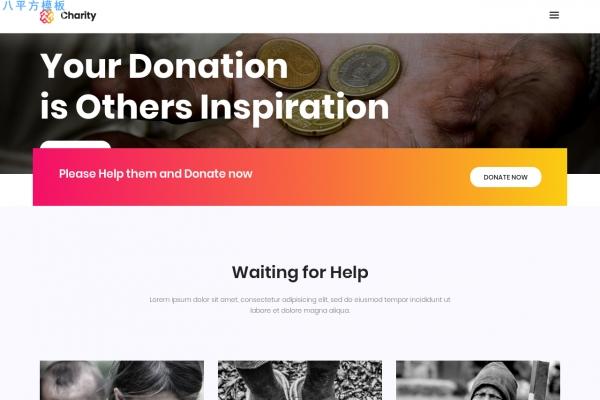 开源bootstrap浅褐色玫瑰红色慈善网站模板