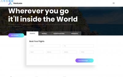 开源HTML5/CSS3白色绿色旅行社网站模板