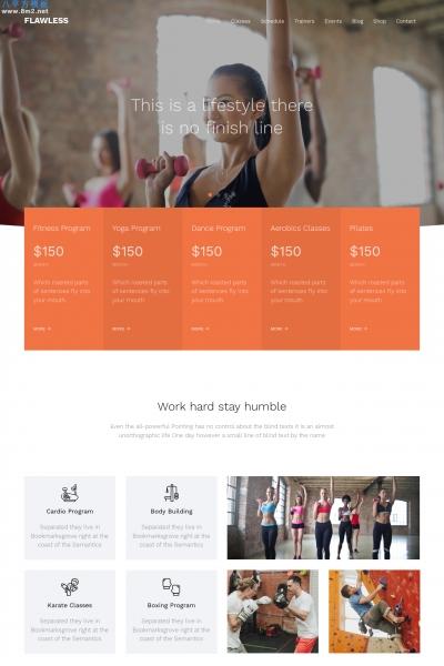 大气精品橘红色灰色健身行业网站模板