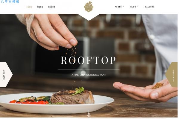 精品响应式浅灰色深绿色餐厅网站模板
