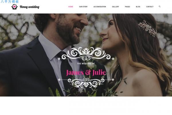 2019年响应式灰色白色婚礼网站模板