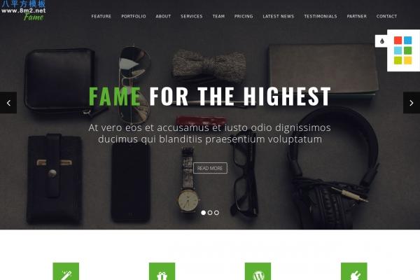 高端PC/手机湖水绿色灰色商务公司网站模板