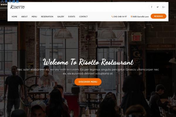 开源HTML5/CSS3浅灰色白色餐馆网站模板