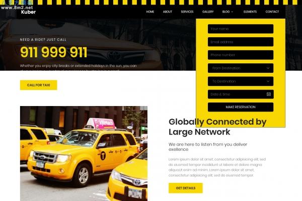 高端HTML5/CSS3深褐色白色出租车网站模板