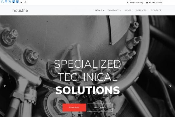 精品响应式白色米色建筑工程网站模板