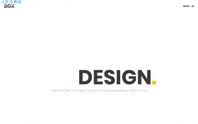 免费HTML5浅灰色红色个人项目展示网站模板