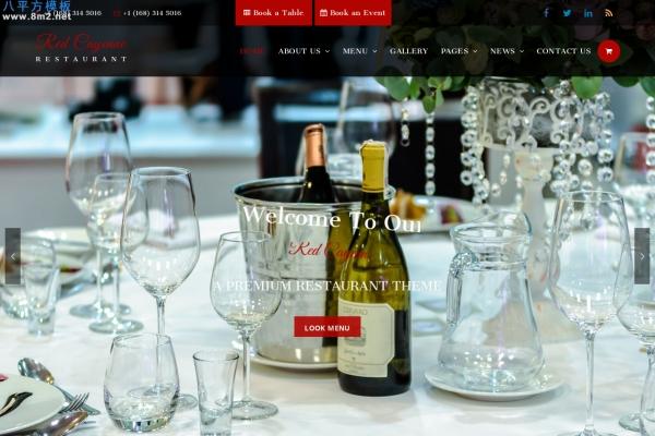 免费高端浅灰色浅褐色餐厅网站模板